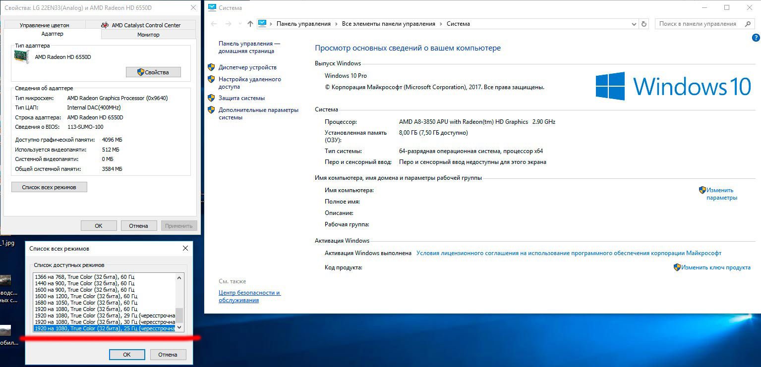 Ati catalyst control center windows 10 скачать.